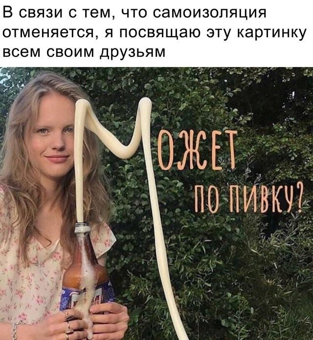 Подборка прикольных фото (63 фото) 10.06.2020
