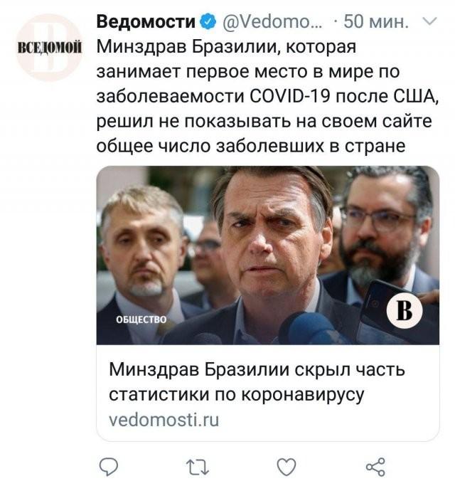 Ошибки в российских заголовках СМИ (15 фото)