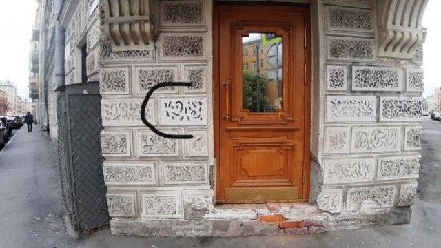 Интересные архитектурные находки в России (15 фото)