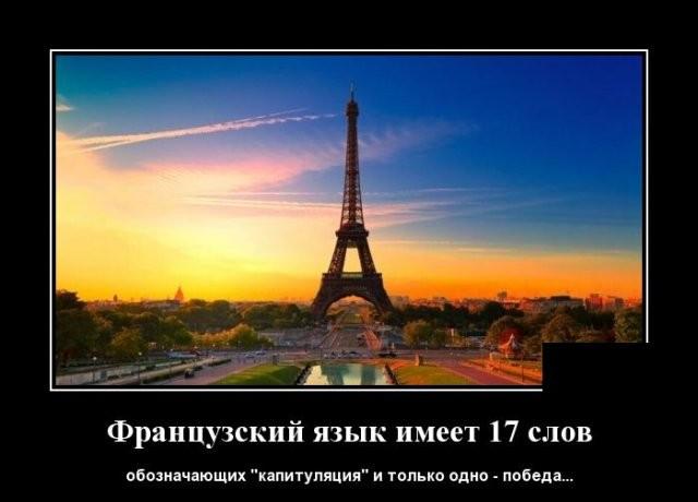 Демотиваторы (20 фото) 11.06.2020