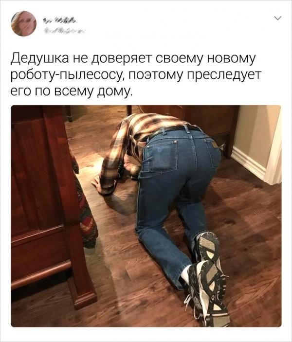 Подборка забавных твитов о бабушках и дедушках (16 фото)