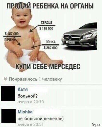 """Немного шуток про """"яжматерей"""", детей и их родителей (16 фото)"""