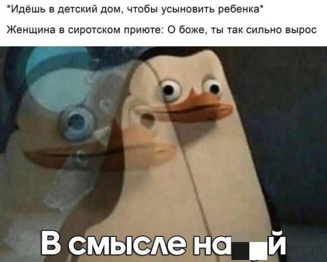 Очень черный юмор (20 фото)