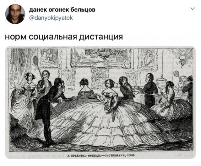 Подборка прикольных фото (63 фото) 12.06.2020