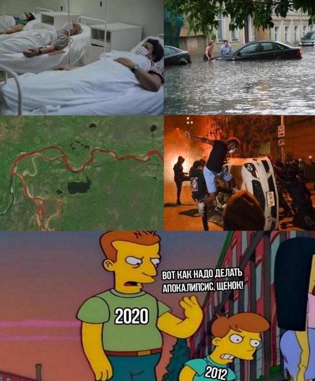 Коронавирус,США и завершение самоизоляции:о чем шутят в Сети (15 фото)