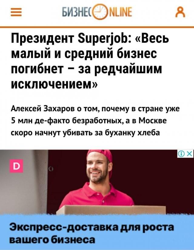 Ошибки в российских СМИ, которые вызывают улыбку (16 фото)