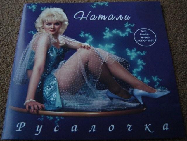 Обложки музыкальных альбомов 80-90-х (16 фото)