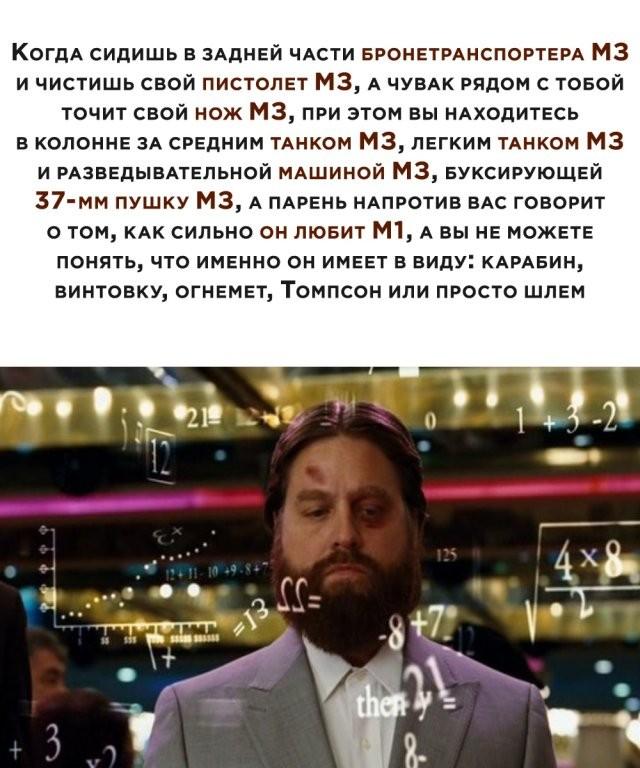 Подборка прикольных фото (64 фото) 15.06.2020