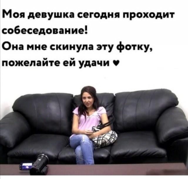 Немного шуток про современных девушек (15 фото)