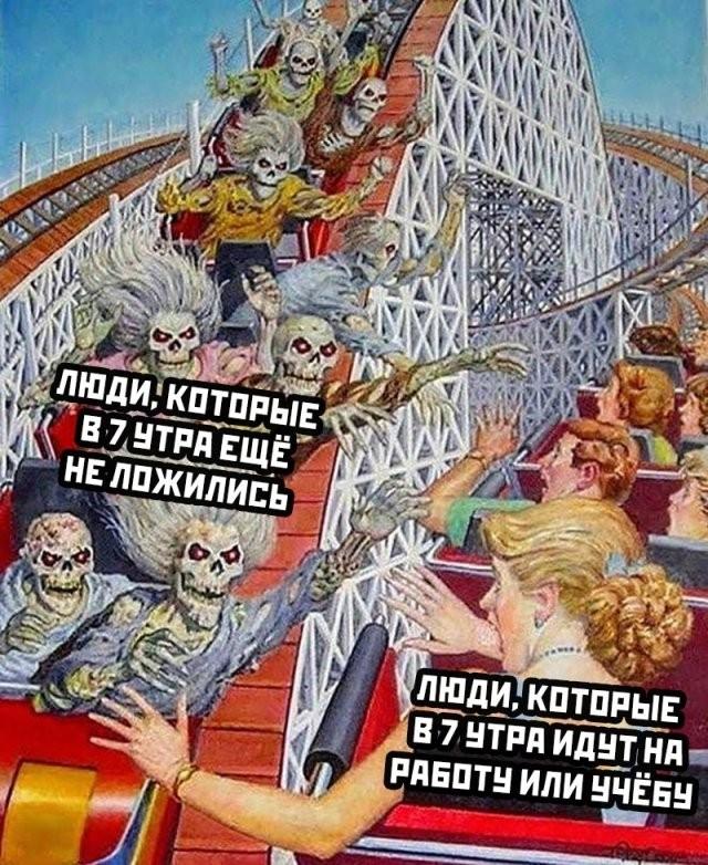 Подборка прикольных фото (64 фото) 18.06.2020