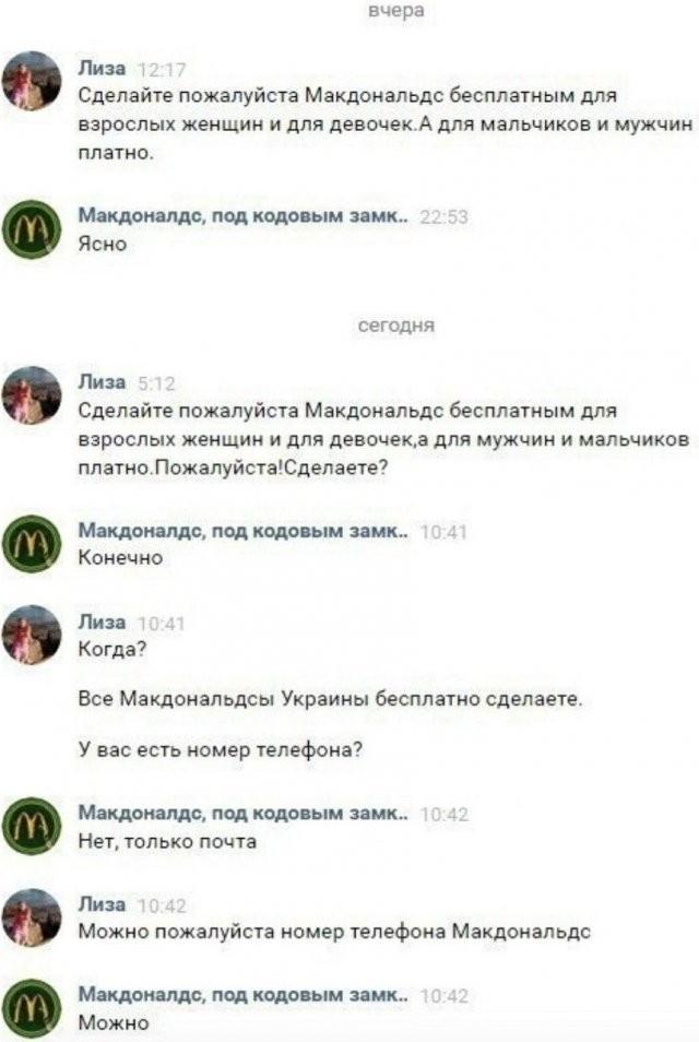 """Шутки и мемы про """"яжматерей"""" и детей (15 фото)"""