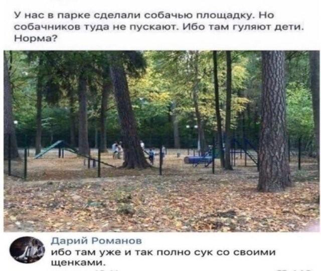 """Истории и мемы про """"яжматерей"""", детей и их родителей (15 фото)"""