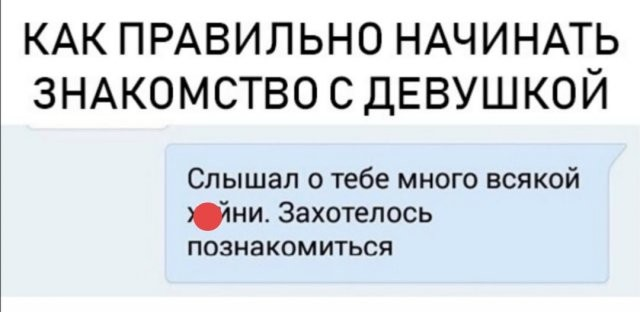Подборка приколов и мемов про современных девушек и отношения(15 фото)