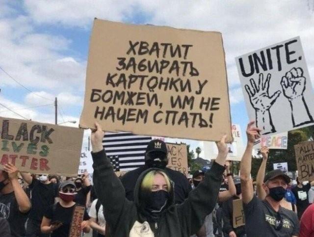 Шутки и немного черного юмор про митинги в США (15 фото)