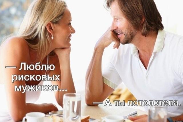 Шутки и мемы, которые поймут только мужчины (15 фото)