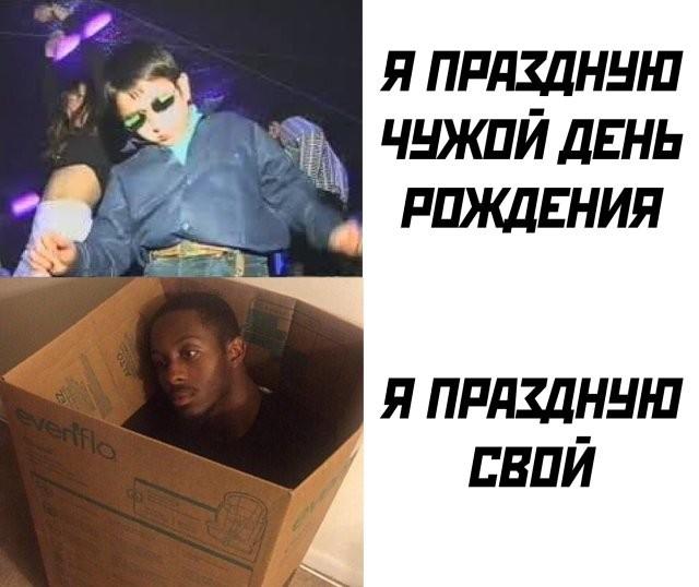 Подборка прикольных фото (62 фото) 22.06.2020