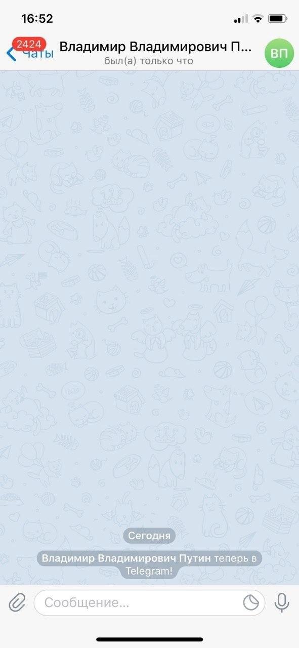 Люди, которых очень ждали в Telegram (2 фото)