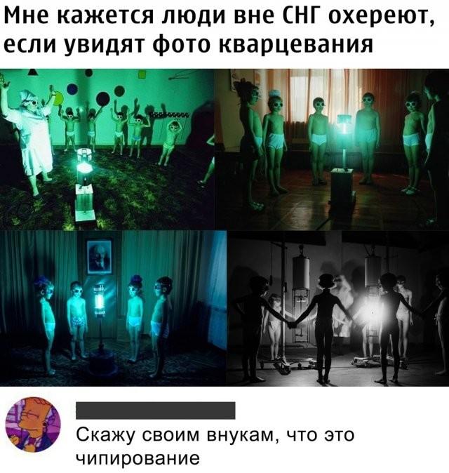Коронавирус, протесты и чипирование: лучшие мемы из Сети (14 фото)