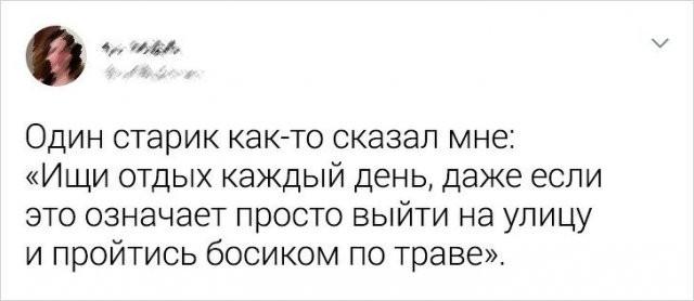 Подборка лайфхаковых твитов (15 фото)