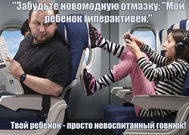 Юмор про яжематерей и общение детей с родителями (15 фото)
