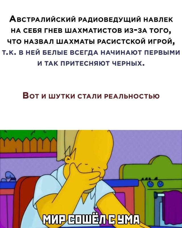 Подборка прикольных фото (64 фото) 25.06.2020