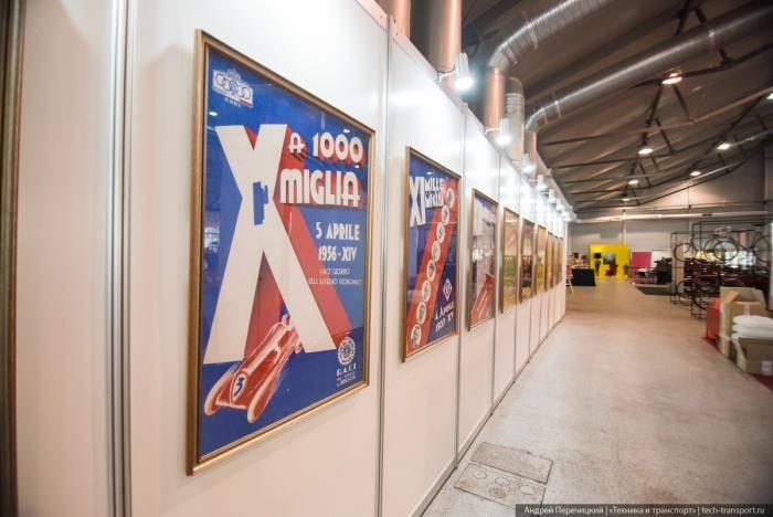 Олдтаймер галерея 2020 (16 фото)