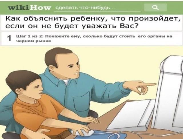 """Шутки про """"яжматерей"""", детей и их родителей (15 фото)"""