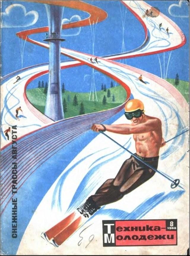 Каким видели XXI век в СССР (10 фото)