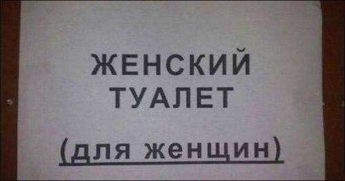 """Когда за дело берется """"Капитан Очевидность"""" (15 фото)"""
