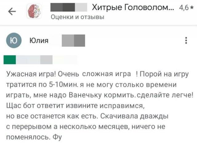 """Шутки про """"яжматерей"""" и семейные отношения (15 фото)"""
