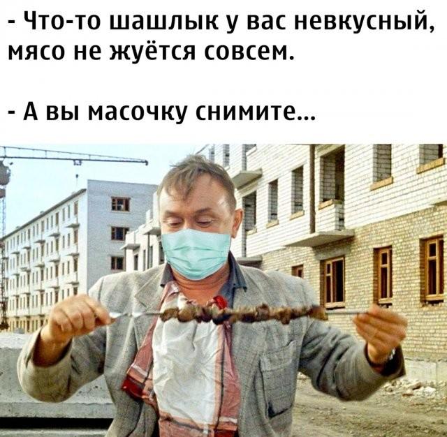 Поправки, коронавирус и лето: о чем шутят в Сети (14 фото)