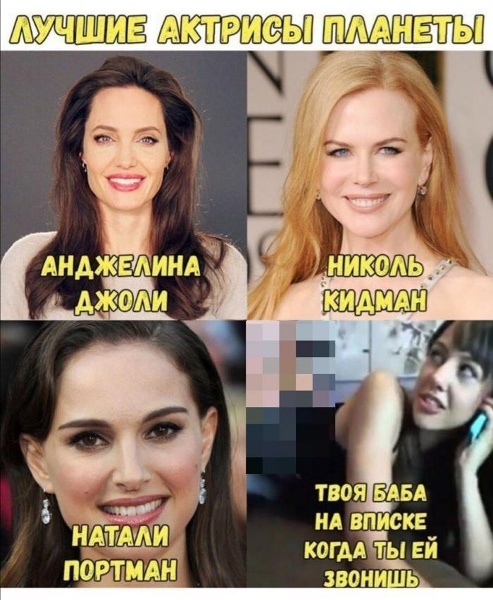 Мемы и шутки про современных девушек (15 фото)