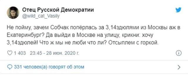 """Реакция социальных сетей на """"избиение"""" Ксении Собчак (8 фото)"""