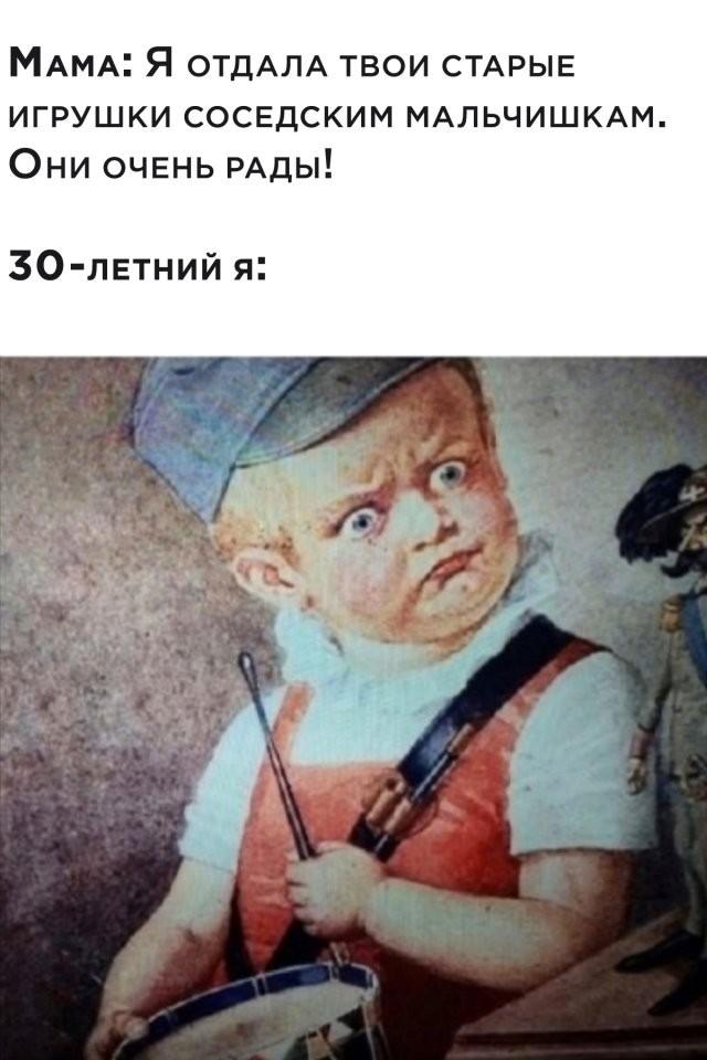 Подборка прикольных фото (62 фото) 02.07.2020