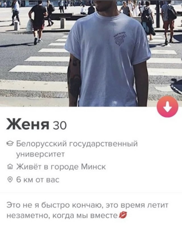 Люди, желающие познакомиться (12 фото)