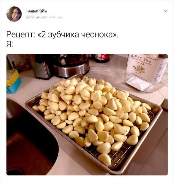 Подборка забавных и жизненных твитов (15 фото)