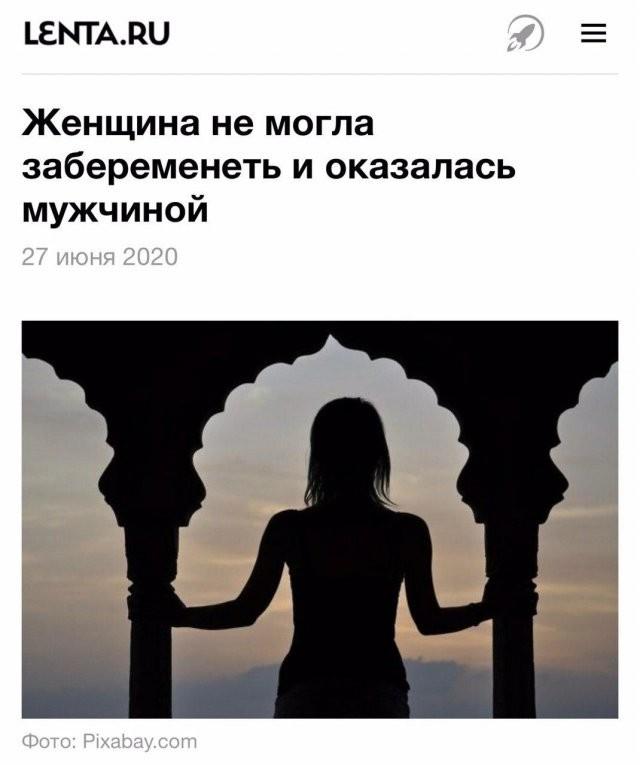 Странные и веселые ошибки в текстах и заголовках СМИ (9 фото)