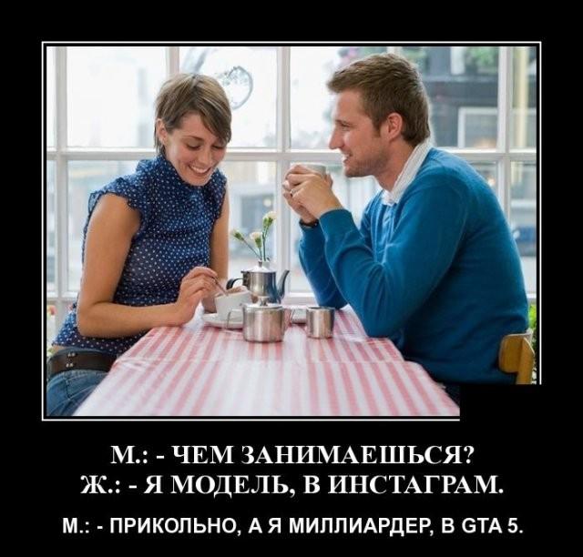 Демотиваторы (20 фото) 03.07.2020
