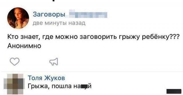 "Шутки про ""яжматерей"" и детей (15 фото)"