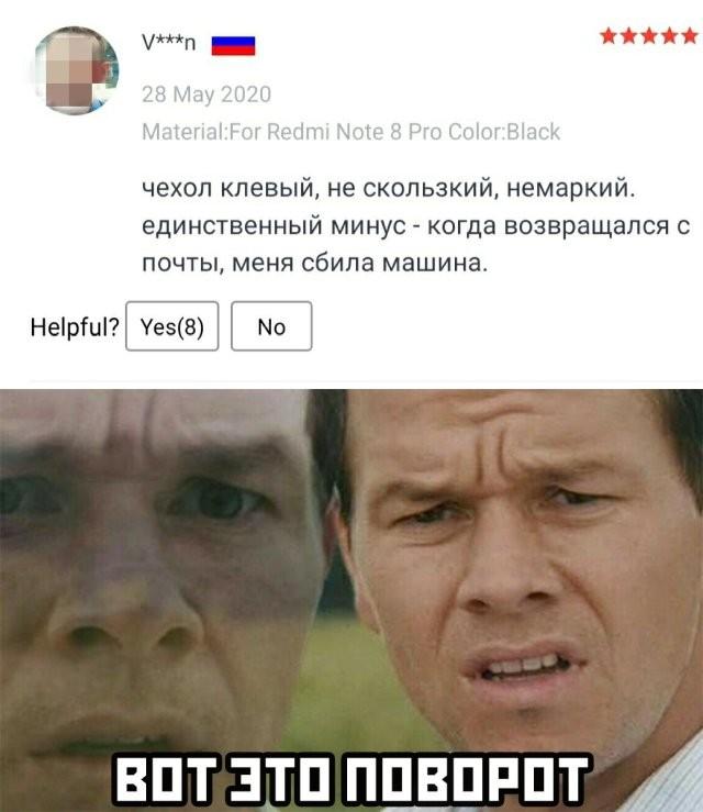 Подборка прикольных фото (61 фото) 06.07.2020