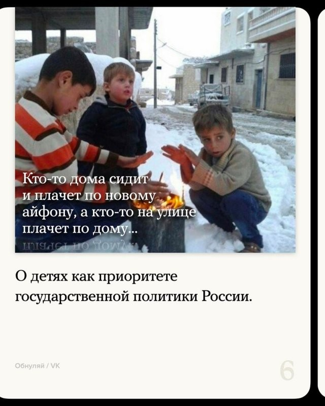 """Популярные паблики """"Обнуляй"""" получили вторую жизнь (9 фото)"""