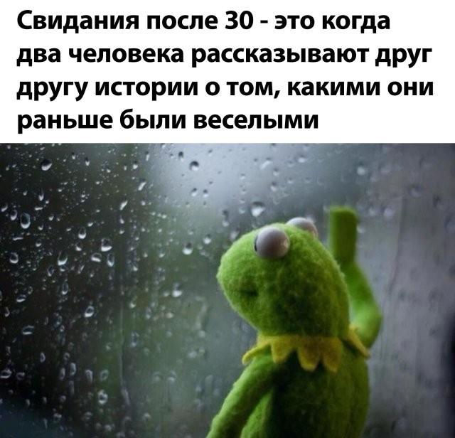 Подборка прикольных фото (66 фото) 07.07.2020