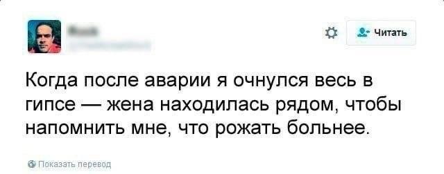 """Шутки и мемы про """"яжматерей"""" (15 фото)"""