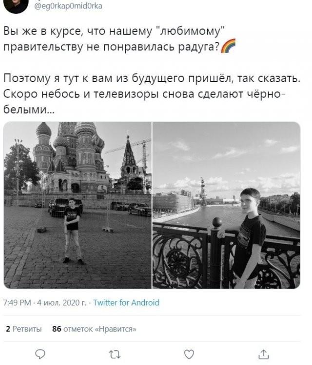 Пожаловалась Путину на мороженое с изображением радуги (15 фото)