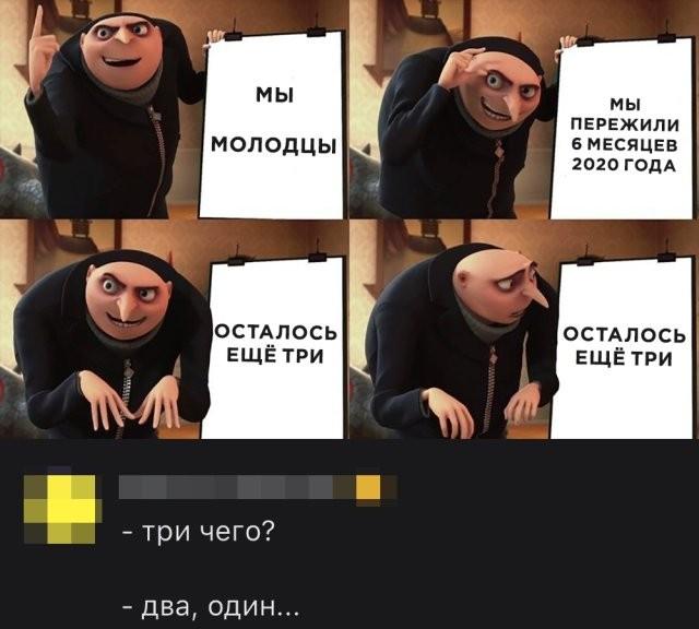 Подборка прикольных фото (65 фото) 08.07.2020