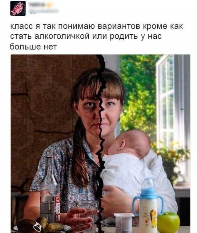 """Шутки про """"яжматерей"""", детей и семейные отношения (15 фото)"""