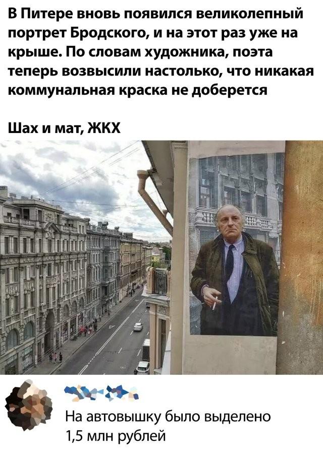 Подборка прикольных фото (64 фото) 07.09.2020
