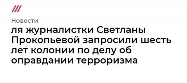 Странные, смешные и непонятные заголовки в российских СМИ (10 фото)