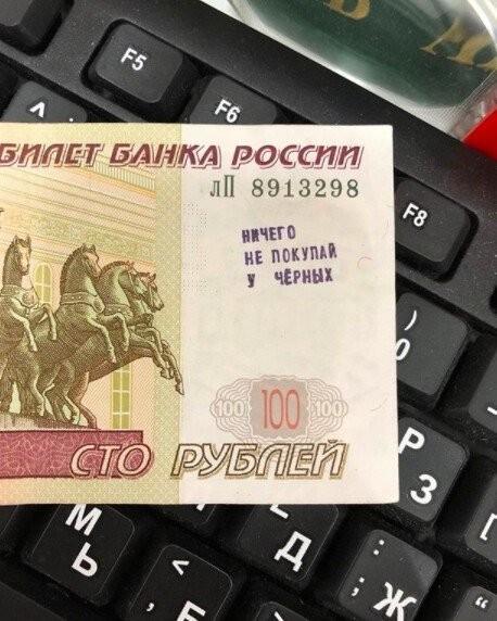 Неожиданные послания, оставленные на деньгах (14 фото)