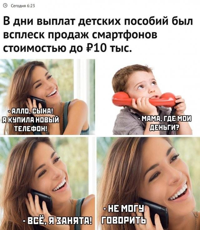 Коронавирус, работа и деньги: лучшие мемы из Сети (10 фото)